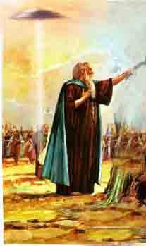Moses UFO
