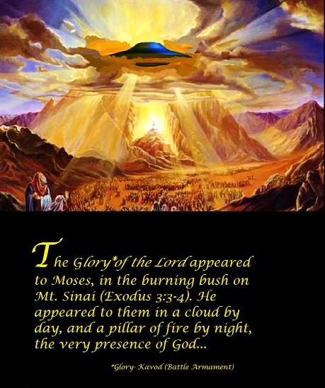 Moses Ship